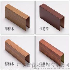 福州渡假村木纹弧形铝方通背景墙-会所凹凸造型铝单板