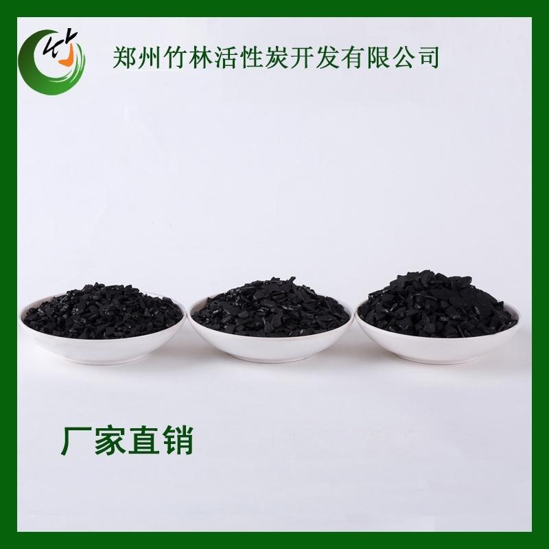 厂家直销椰壳活性炭净化专用炭