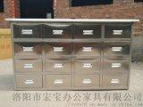 推銷醫院不鏽鋼潔淨櫃|中藥調劑臺