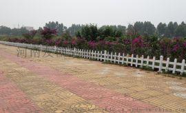 锌钢草坪护栏PVC草坪护栏花园护栏别墅庭院护栏
