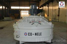 行星式耐火材料搅拌机/耐火材料混合机厂家直销