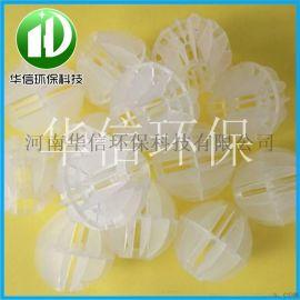 空心球PP多面空心球填料过滤球塑料环保球各种规格