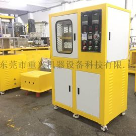 广东锡华厂家XH-406B平板硫化仪 塑料热压机