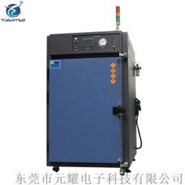 氮气烤箱480L 元耀氮气烤 IC固化无氧氮气烤箱