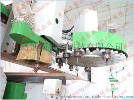 高精度丝杠传统数控开料机 隐形连接件开槽开料机