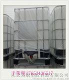 南阳富航1立方塑料桶洗涤剂灌装储存储罐