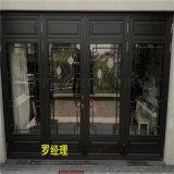 鋁合金仿古窗、中式古建鋁門窗、別墅仿古鋁門窗