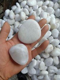 鹤壁机制白色鹅卵石 永顺雪花白鹅卵石报价