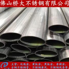 不锈钢304平椭圆管40*60*1.4壁厚管
