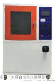 高压漏电起痕试验机/硅橡胶专用