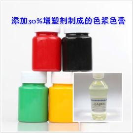 聚氨酯色浆  增塑剂无色无味环保质量稳定