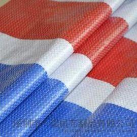 供应红白蓝防水防晒抗老化防雨彩条布、塑料布