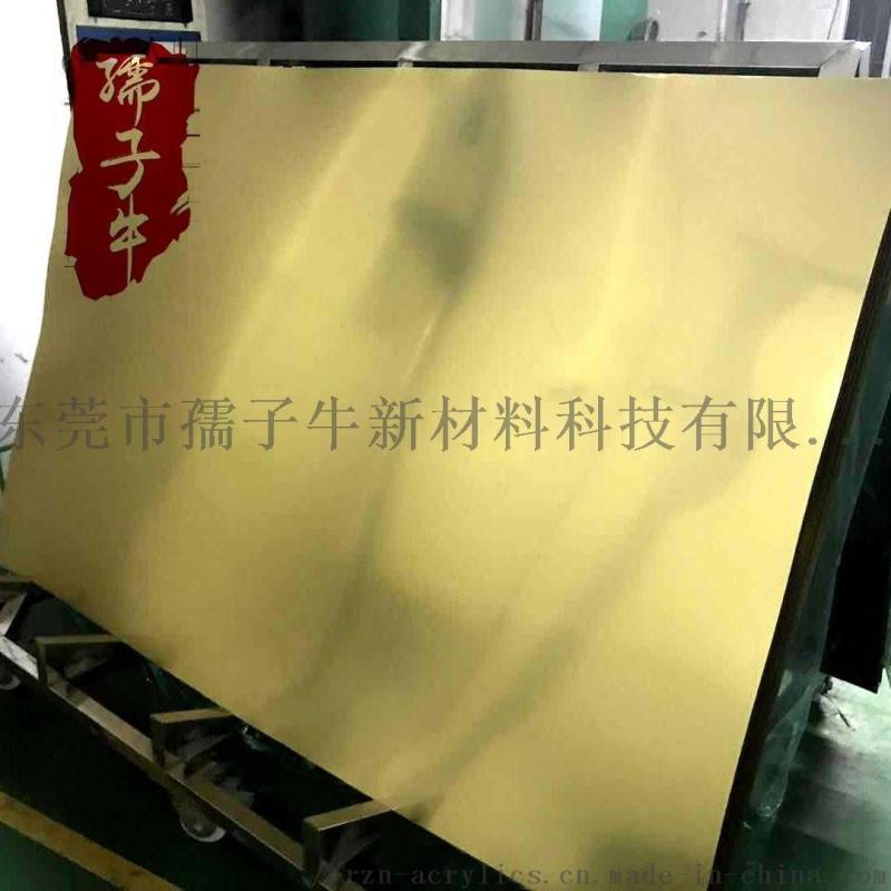 供应亚克力加工镜片 激光镭雕加工有机玻璃镜片