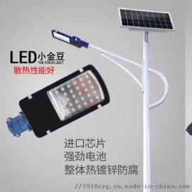 四川成都6米太陽能路燈價格