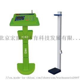 智能有线身高体重测试仪 监测仪 身高体重仪