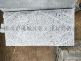 河北省衡水市水磨石花池砖厂家质量最好