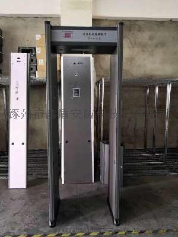 防水安检门XD-AJM8产品简介