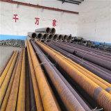 中山 鑫龙日升 塑套钢聚氨酯直埋保温管dn600/630直埋发泡保温管