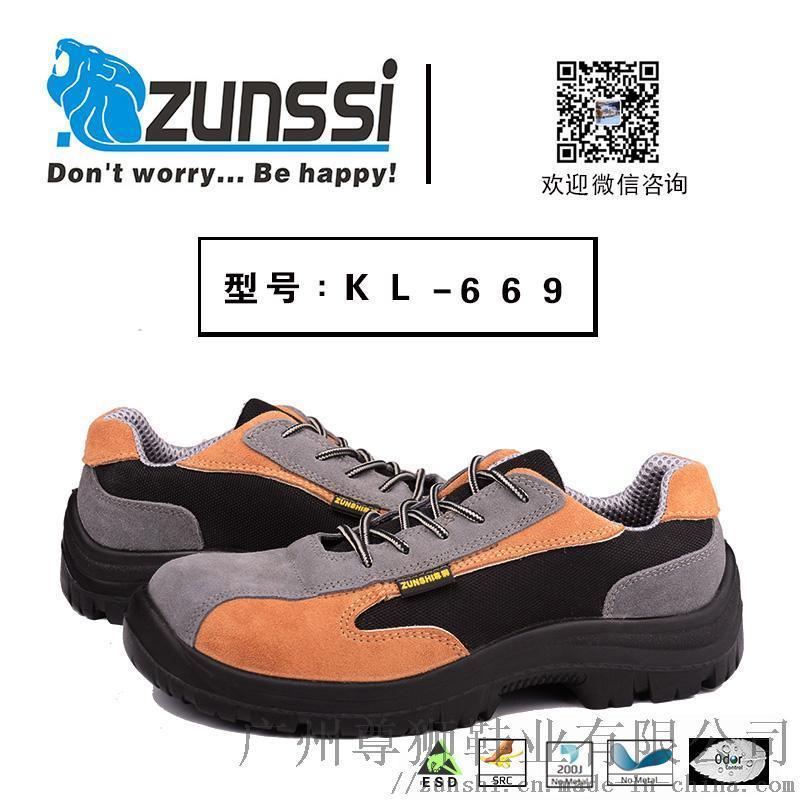 絕緣勞保鞋,絕緣安全鞋,絕緣電工鞋