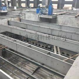 水厂污水污泥处理设备液压往复式刮泥机