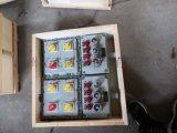 14回路防爆照明动力配电箱壁挂式安装