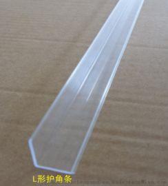 塑胶护角条、墙角条、防撞条