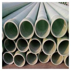 新疆管道 顶管无污染玻璃钢 拉挤管道