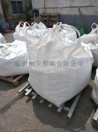 全新新料吨包袋四吊俩吊编织袋集装袋现货可供应