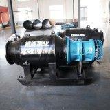 常用型QZB潛水軸流泵安裝注意事項