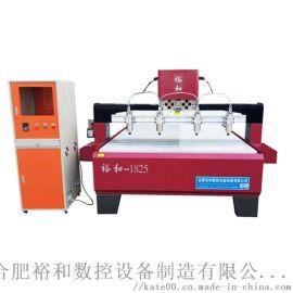 裕和YH-1325AD 广告雕刻机 数控切割机