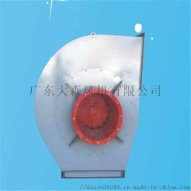 离心式锅炉鼓风机铁壳中压风机220v炉灶强力工业