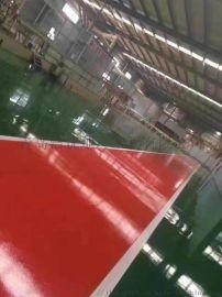 环氧地坪漆水泥地坪漆施工多少钱一平方