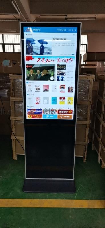 廠家直銷電子圖書報刊借閱機,數位智慧閱讀設備
