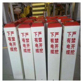 东港标志牌 玻璃钢危废标志桩 耐碾压