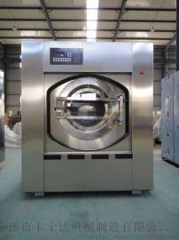 广西北流不锈钢加厚型全自动洗脱机床单被套洗涤设备
