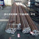1.1141德标合金结构钢 供应1.1141圆钢