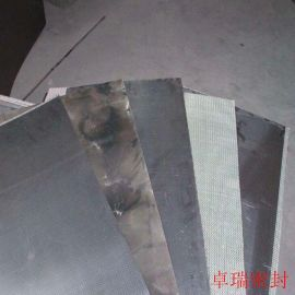 石墨复合板厂家 不锈钢增强 高强垫片制作材料