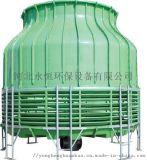 厂家直销玻璃钢冷却塔现货供应