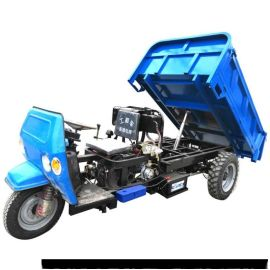 性能优越工地载重矿用三马子 多种柴油动力农用三轮车