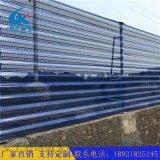 安平防風抑塵網直銷 柔性防風抑塵網 金屬防風抑塵網