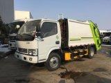 东风多利卡6方压缩垃圾车|3吨压缩垃圾车