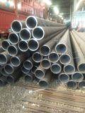 合金鋼管40Cr熱軋無縫管
