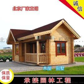 户外防腐木屋别墅农家乐小木屋庭院可移动房子售票屋