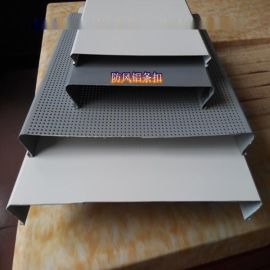200mm铝条扣 铝条扣 高边防风铝条扣板