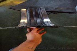 <东弘>橡胶止水带、钢边止水带、遇水膨胀止水条