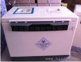 生物样品运输箱