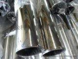 宝钢316不锈钢管 优质316     大小尺寸齐全