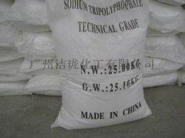 中国制造磷酸三钠 厂家直销98%磷酸三钠价格实惠