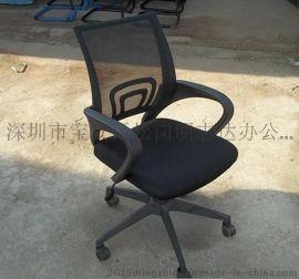 明志达 职员电脑椅时尚家用办公椅休闲升降转椅人体工学网布椅现货质保