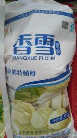 供应25公斤高筋特级香雪面粉
